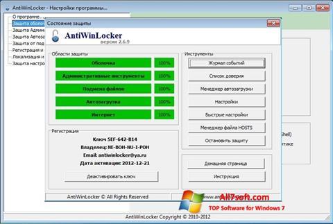 צילום מסך AntiWinLocker Windows 7