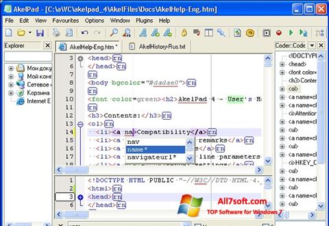 צילום מסך AkelPad Windows 7