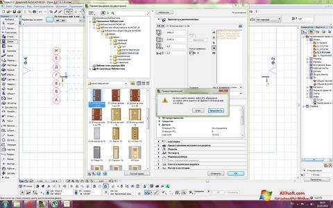 צילום מסך ArchiCAD Windows 7