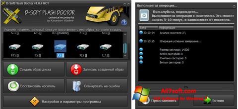 צילום מסך D-Soft Flash Doctor Windows 7