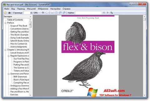 צילום מסך Sumatra PDF Windows 7