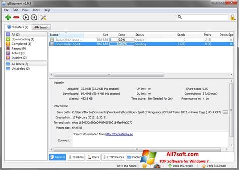 צילום מסך qBittorrent Windows 7