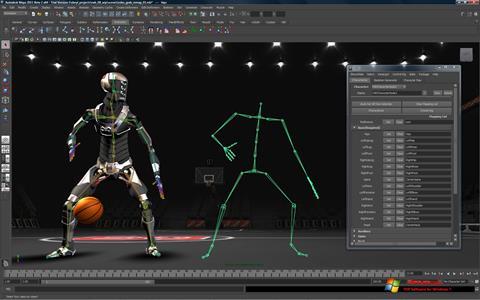 צילום מסך Autodesk Maya Windows 7