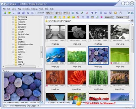 צילום מסך FastStone Image Viewer Windows 7