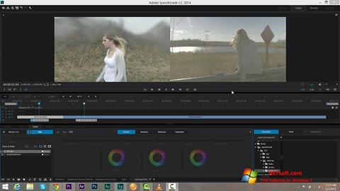צילום מסך Adobe SpeedGrade Windows 7