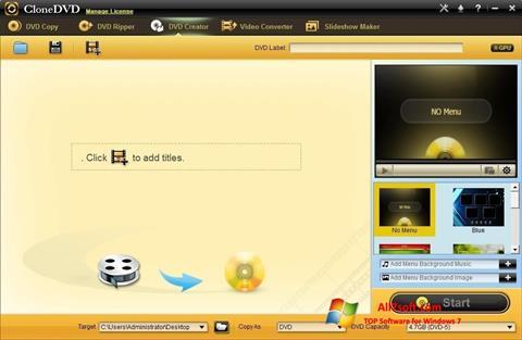 צילום מסך CloneDVD Windows 7