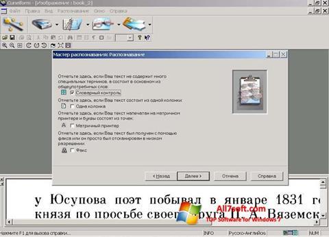 צילום מסך CuneiForm Windows 7