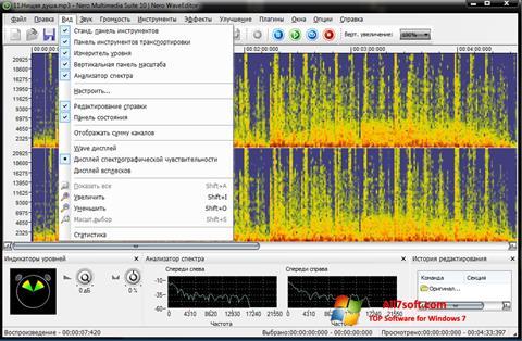 צילום מסך Nero Wave Editor Windows 7