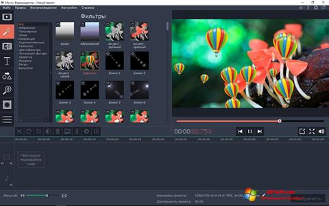 צילום מסך Movavi Video Editor Windows 7