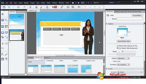 צילום מסך Adobe Captivate Windows 7