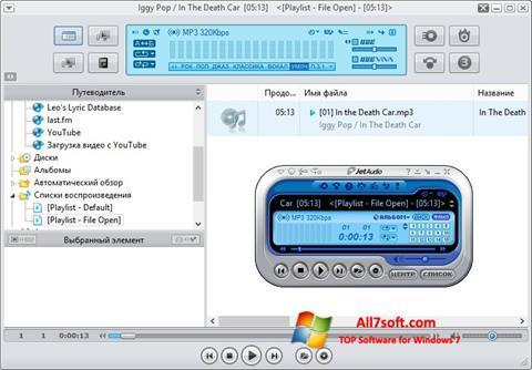 צילום מסך JetAudio Windows 7