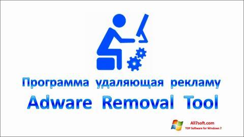 צילום מסך Adware Removal Tool Windows 7