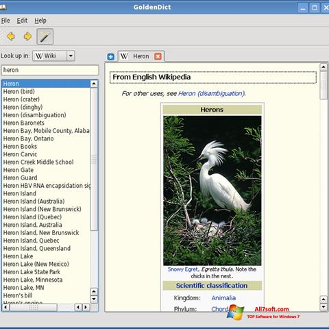 צילום מסך GoldenDict Windows 7