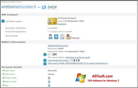 צילום מסך WebMoney Keeper Classic Windows 7