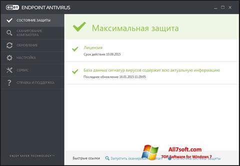 צילום מסך ESET Endpoint Antivirus Windows 7