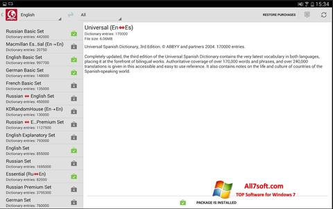 צילום מסך ABBYY Lingvo Windows 7