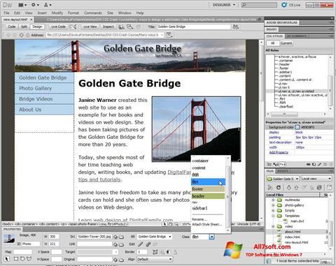 צילום מסך Adobe Dreamweaver Windows 7