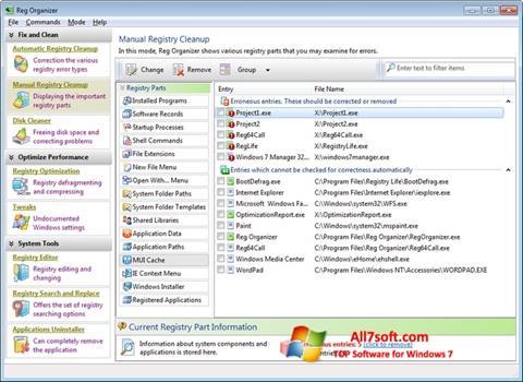 צילום מסך Reg Organizer Windows 7