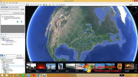צילום מסך Google Earth Windows 7