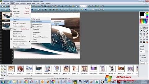 צילום מסך PhotoFiltre Studio X Windows 7
