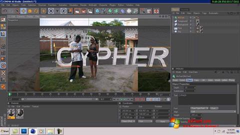 צילום מסך CINEMA 4D Windows 7