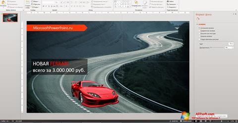 צילום מסך Microsoft PowerPoint Windows 7