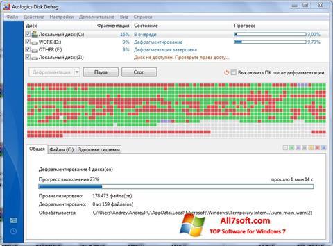 צילום מסך Auslogics Disk Defrag Windows 7