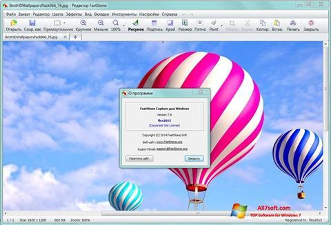 צילום מסך FastStone Capture Windows 7