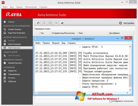 צילום מסך Avira Windows 7
