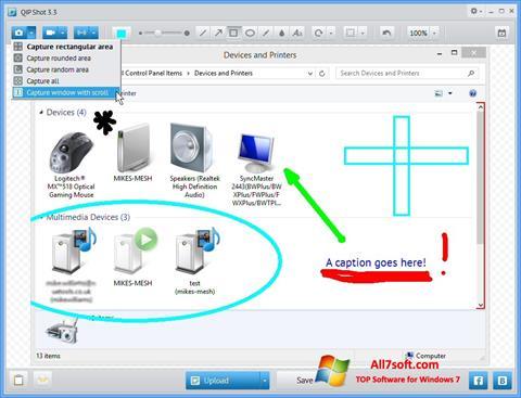 צילום מסך QIP Windows 7