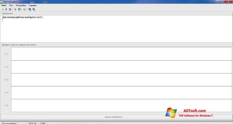 צילום מסך MyTestStudent Windows 7