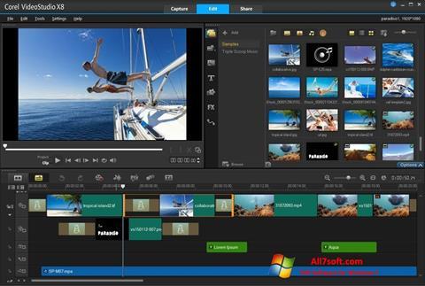 צילום מסך Corel VideoStudio Windows 7