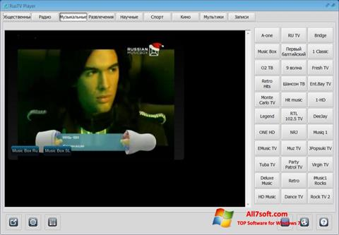 צילום מסך RusTV Player Windows 7