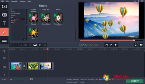 צילום מסך Movavi Video Suite Windows 7