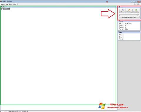 צילום מסך Small CD-Writer Windows 7