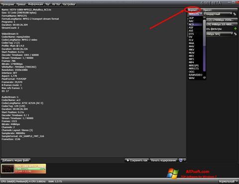 צילום מסך XviD4PSP Windows 7