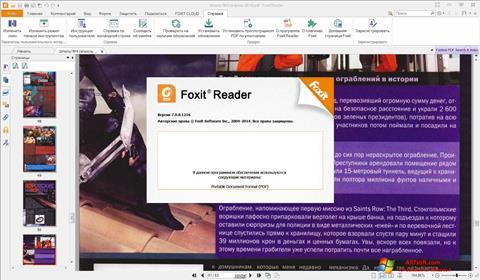 צילום מסך Foxit Reader Windows 7