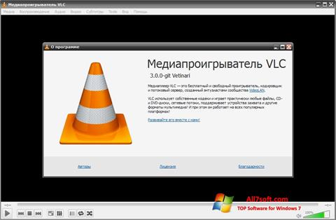 צילום מסך VLC Media Player Windows 7