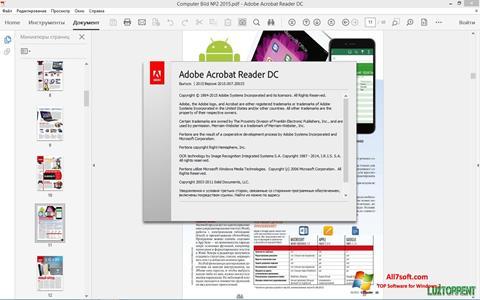 צילום מסך Adobe Acrobat Reader DC Windows 7
