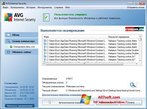 צילום מסך AVG Windows 7