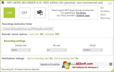 צילום מסך MP3 Skype Recorder Windows 7