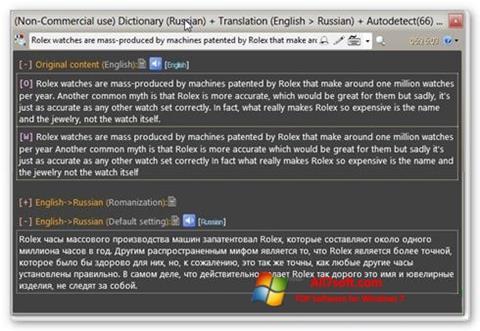 צילום מסך QDictionary Windows 7