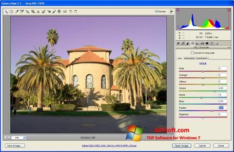 צילום מסך Adobe Camera Raw Windows 7