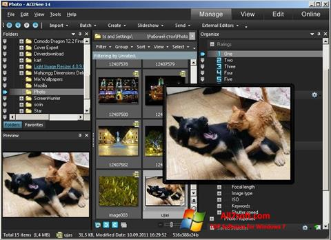 צילום מסך ACDSee Photo Manager Windows 7
