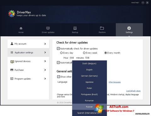 צילום מסך DriverMax Windows 7