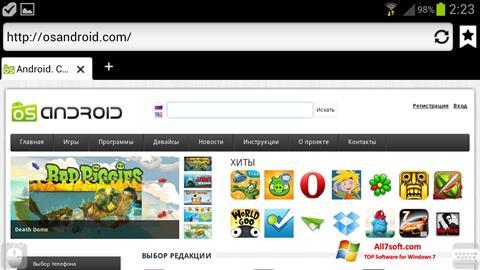 צילום מסך Puffin Windows 7