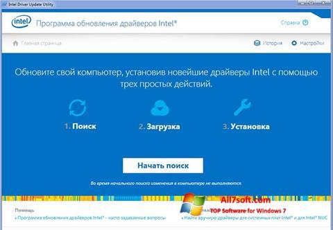 צילום מסך Intel Driver Update Utility Windows 7