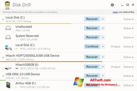 צילום מסך Disk Drill Windows 7
