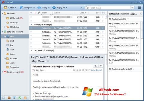 צילום מסך FoxMail Windows 7