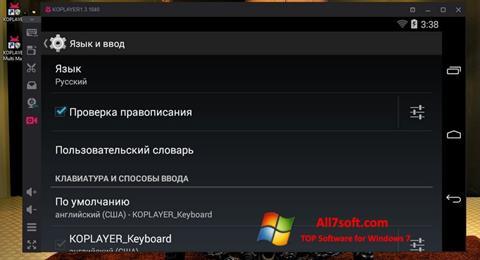 צילום מסך KOPLAYER Windows 7